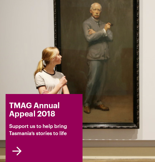 TMAG Annual Appeal 2018